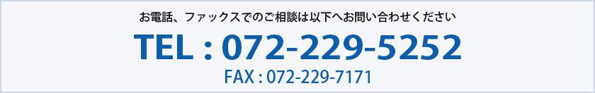 top_contact